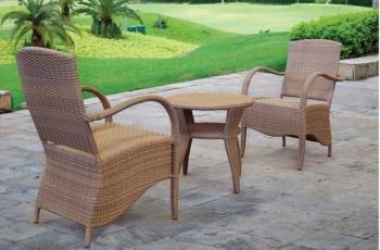 Bromo Rattan Chair Set