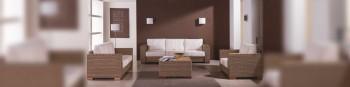 Maintenance of Rattan Furniture