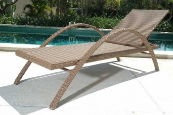 Sun Lounger Chaises Furniture Singapore
